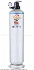 """08""""x45"""" King Steel Whole House Water Filter System (Fibre Head)"""