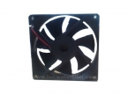 Fan for Electronic Cooling Water Dispenser
