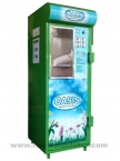 Alkaline System Vending Machine SVMS-PH1500 - Iron Body