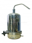 OGAWA Stainless Steel Water Filter System