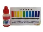 PH Test Kit 2 - 8ml