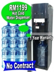VN300A Yamada Magic Hot Cold Water Dispenser Hidden Bottle Style