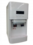 WDYLRZ-28W Yamada Hot Cold Water Dispenser 4 Element Pipe in Sys