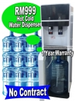 Yamada IL688-08 Hot Cold Water Dispenser Hidden Bottle Style